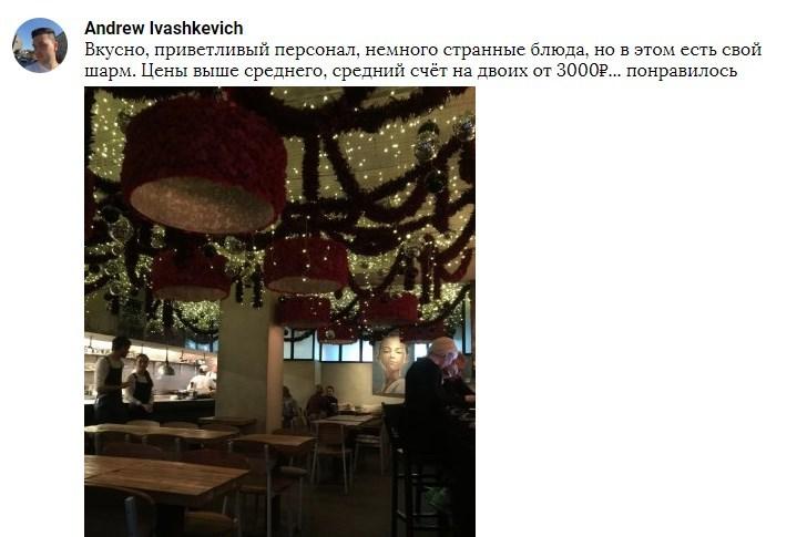 Отзыв Andrew Ivashkevich